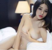 Super sexy Japanese escort in reading one week only