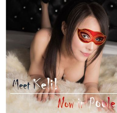 Slim ❤️ Taiwanese Girl ❤️ NOW In Poole!